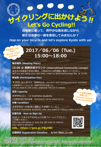 Let's Go Cycling