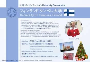 UnivPresentationFinland