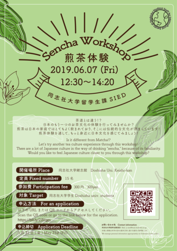 Sencha Workshop