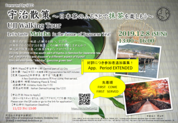 Uji Walking Tour