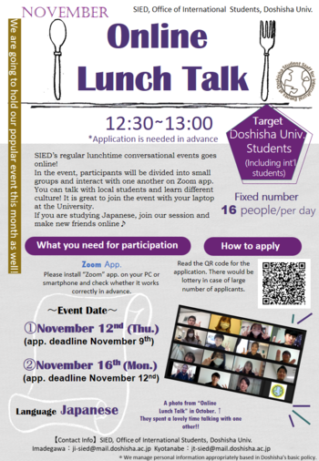 Online Lunch Talk November