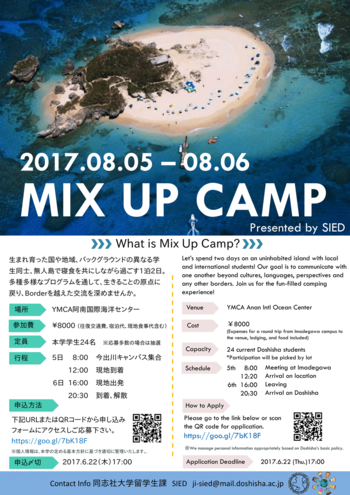 MIX UP CAMP