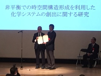 Professor Shioi (Fcaulty of Science and Engineering) Receives SCEJ Award
