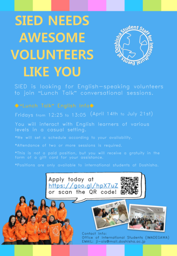 Language Volunteers