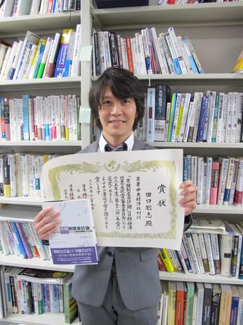 日経・経済図書文化賞 | 公益社団法人 日本経済研 …