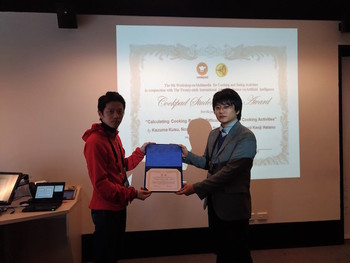 Cookpad Student Paper Award