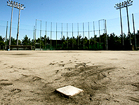 Baseball Ground