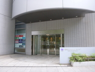 Osaka Satellite Office