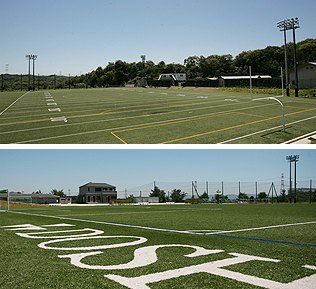 American Football and Soccer Ground