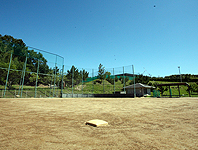 Softball Ground