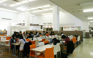 Kyotanabe Cafeteria