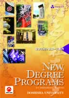 ew Degree Programs for International Students