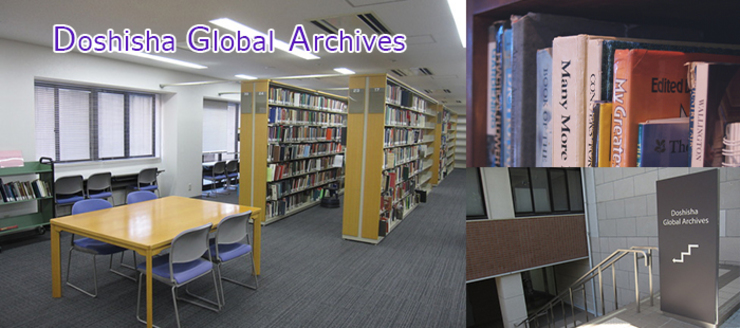 cge_library